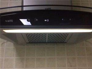 家电免拆清洗,深度清洗。