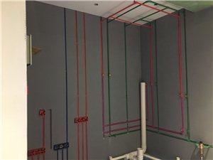 专业改水电安装维修,砸墙,垃圾清理