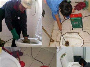 专业疏通厕所  地漏  厨房  等各种下水道