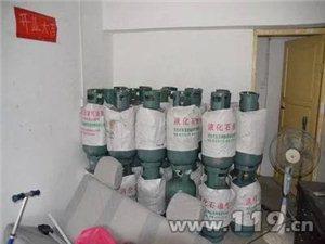 液化氣/煤氣免費配送
