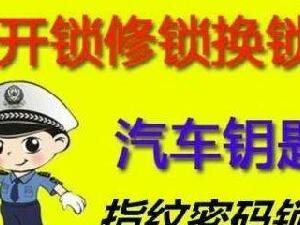 莒南��I�_�i�Q�i祝群