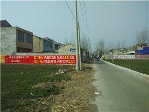 宿州有做墙体广告的吗宿州墙体标语刷写