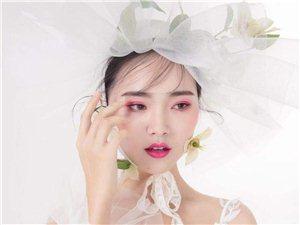 湄潭学化妆造型半永久多少钱?