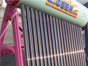 专业维修太阳能热水器