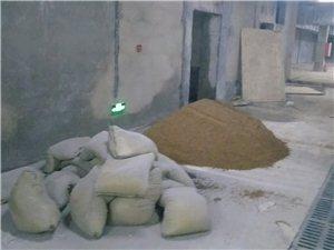 沙子  水泥