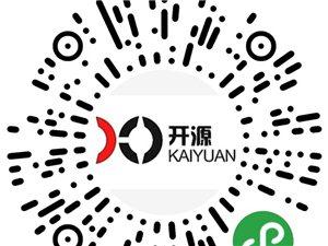 香港叶氏化工集团力士润滑油弥勒招商