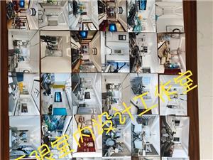 无限装饰-设计艺术化,施工规范化.室内全案整装设计