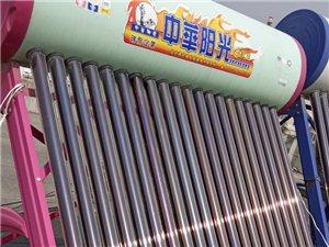 维修太阳能热水器
