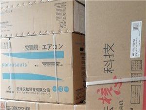 青州藍冰制冷維修部,空調安移機,維修,打孔