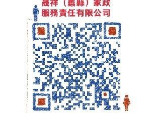 承揽蠡县区家政服务