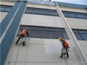 外墙清洗  高空作业  专业除甲醛  瓷砖美缝