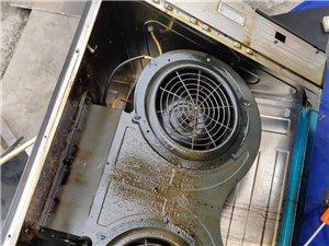 专业清洗家电