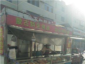 蒙古特色烧烤车出售