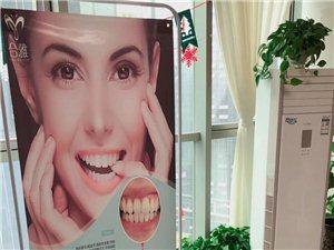 美牙.补牙
