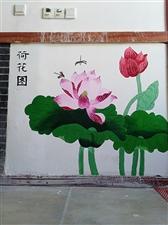 给朋友的火锅店画了几副墙绘,和大家交流学习一下!