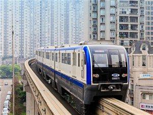 轻轨、地铁、旅游管理招生
