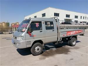 出租双排小货车,长3米,宽1.66.承重1.5吨