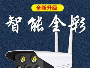 专业安装家用高清监控器
