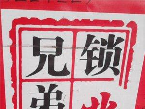 韓城開鎖修鎖換鎖指紋鎖