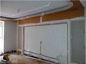 專業家裝刮膩子刷立邦漆房屋復新