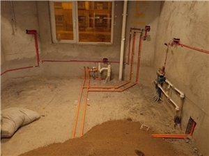 改造上下水、电路,水钻开孔,暖气安装维修、通下水