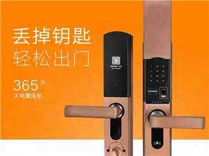 如東66853294掘港專業換鎖心安裝開鎖換鎖