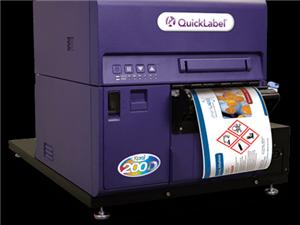 淄博最专业最大条码打印机扫描设备销售与维修供应商
