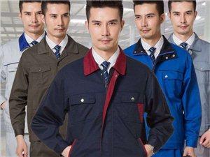 阜阳西服定做职业装定做15225715832工作服
