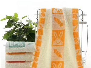 廠家直銷毛巾,童巾,浴巾