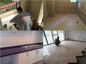 来凤泥瓦工匠专业承接房屋建筑贴地砖套房瓦工活