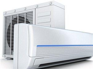 专业安装空调,拆机,移机,清洗
