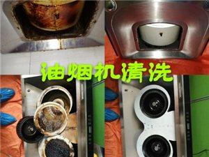 苏宁帮客专业清洗油烟机洗衣机空调冰箱