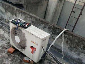 团结镇三道堰周边空调维修安装加氟