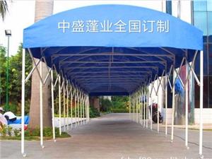 大型户外遮阳防晒抗风实用雨蓬全国订制