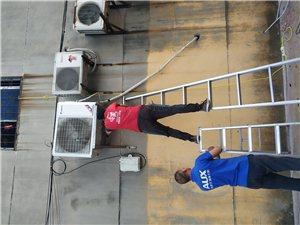 空调拆装维修