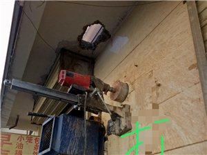 大姆指水电暖维修