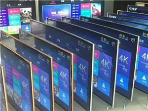 安装监控,高清平板电视,二手手机
