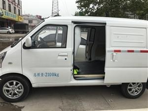 纯电动小型货车