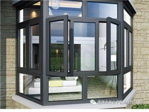 斷橋鋁門窗紗窗陽光房卷簾門肯德基門白鋼制品玻璃幕