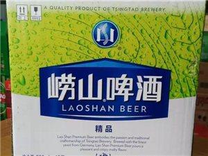 冀州啤酒之家批发