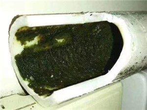 专业清洗空调   油烟机     自来水管等