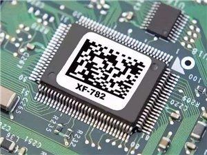 淄博最专业条码二维码工业标识整体解决方案