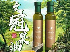 一种能榨油可做茶叶的树,一代人种植六代人收益