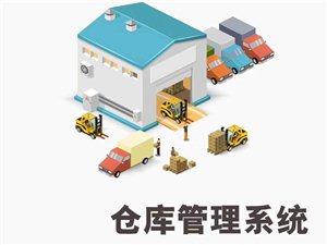 淄博专业条码进销存、特种标签、工业标识整体解决方案