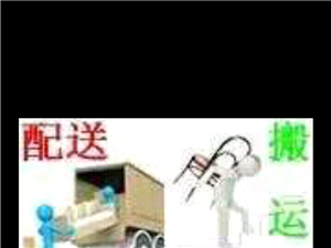 龙南专业搬家家具拆装