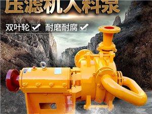 压滤机给料泵@沧州压滤机给料泵@板框压滤机给料泵