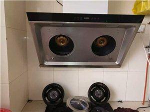 家电免拆清洗