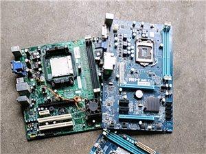 临泉电脑维修,临泉上门维修电脑