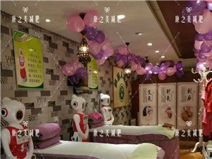 2019專業減肥加盟鄭州機器人減肥