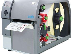 淄博化工标签合格证#GHS双色热转印打印机#